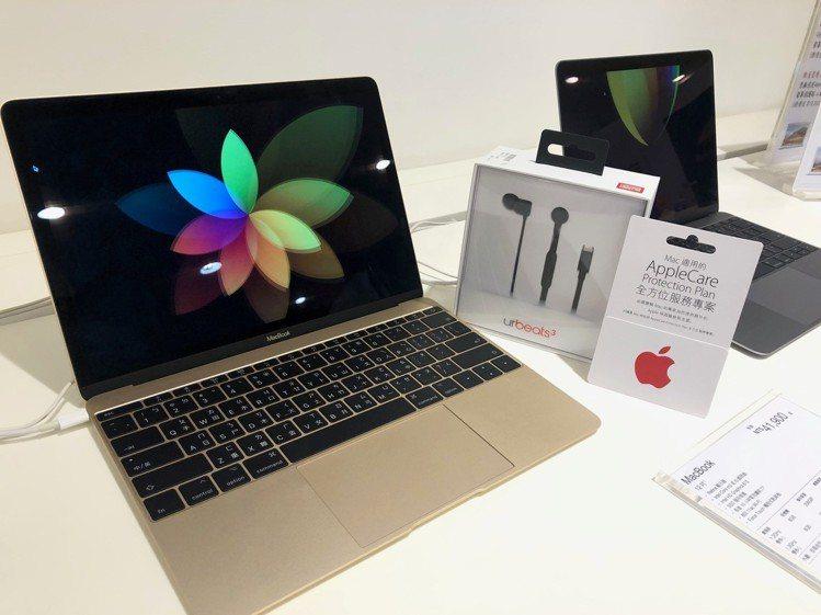 德誼數位耶誕嘉年華,購買MacBook系列AppleCare即可獲得urBeat...