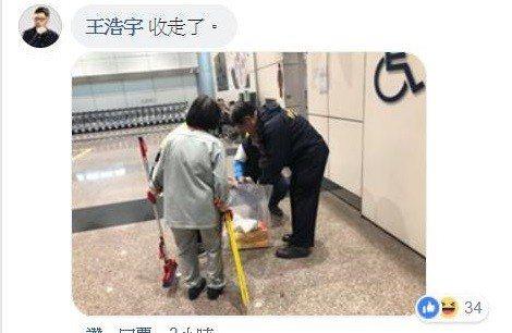 機場派清潔人員收走被丟棄的豬肉食品。圖/桃園市議員王浩宇臉書