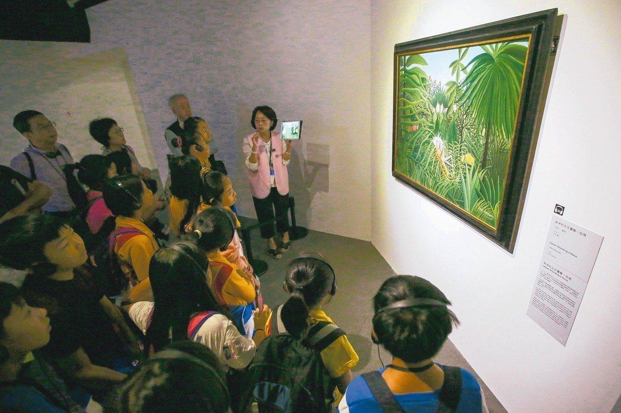 力晶藝術種子計畫偏鄉藝術教育活動畫面。 圖/聯合數位文創提供