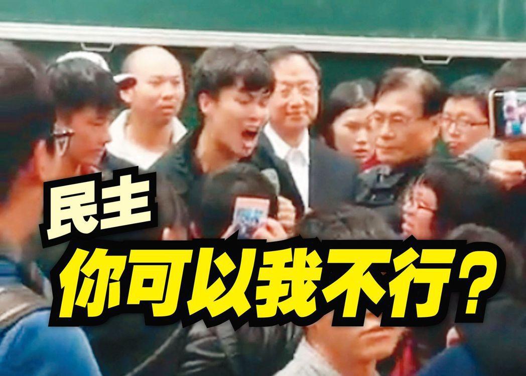 行政院前院長江宜樺(左四)到台大演講,遭挺太陽花學運的學生衝入會場抗議。圖/取自...