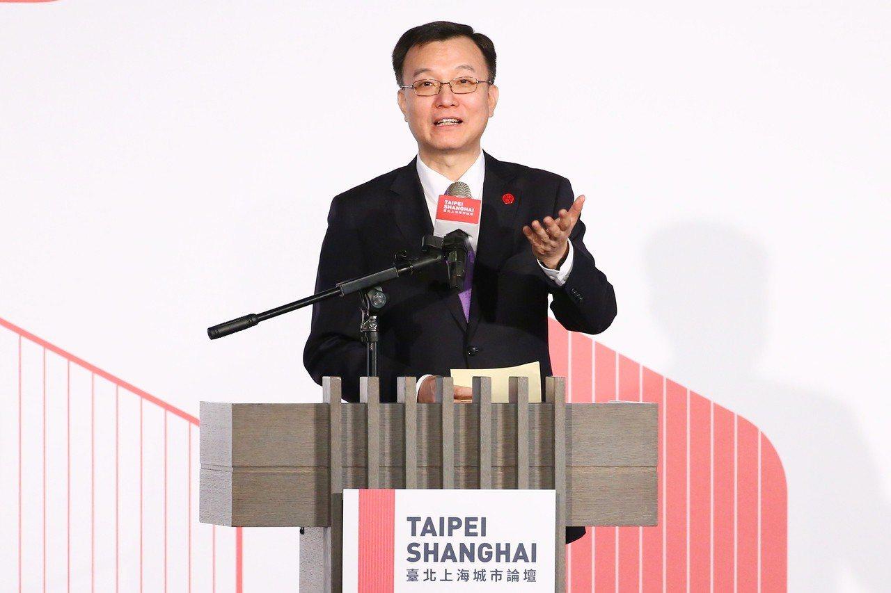 「2018台北上海雙城論壇」上午在晶華酒店舉行開幕式,上海市副市長周波致詞。記者...