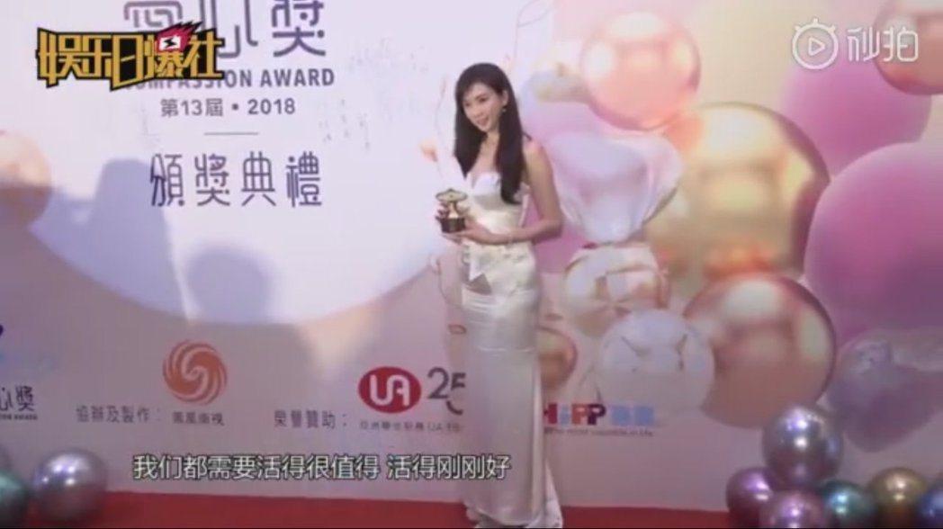 林志玲腰身似乎變圓,但在場媒體認為身材保持依舊好。 圖/擷自新浪娛樂日爆社微博
