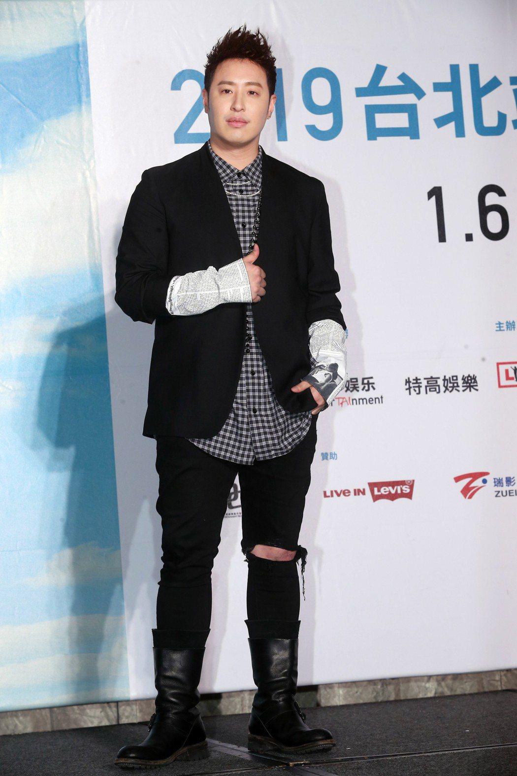 潘瑋柏舉行記者會宣布「Alpha創使者世界巡迴演唱會」將於2019年3月9日唱回...