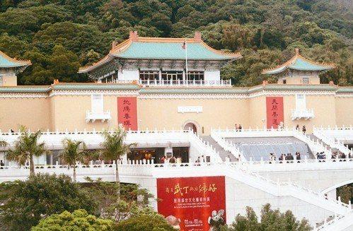 故宮文創的點子,源自台北故宮推出的「朕知道了」紙膠帶,相關商品大受歡迎;北京故宮...