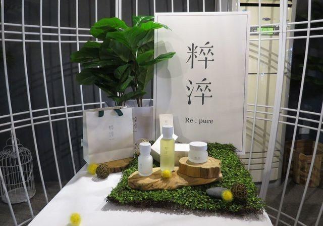 在品牌創辦人林欣薇堅持生活美學,並傳承父親經營美容保養品多年經驗,成就了「粹淬R...
