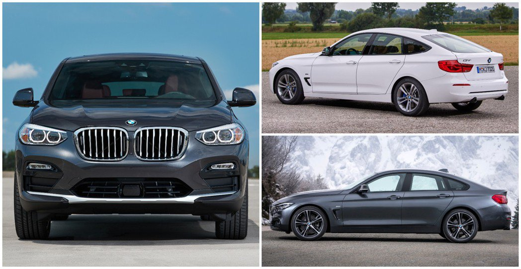 BMW新世代X4車頭與3GT、4GC的車側。 摘自BMW
