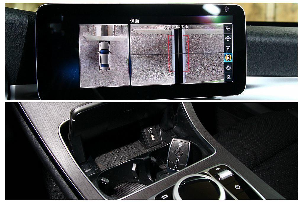 試駕車還選配便捷套件,包含智能停車輔助含360度環景顯示、主動停車輔助系統附前/後雷達、KEYLESS-GO免鑰匙車門解鎖等,若是智慧型手機重度使用者亦能選配無線充電裝置。 記者張振群/攝影