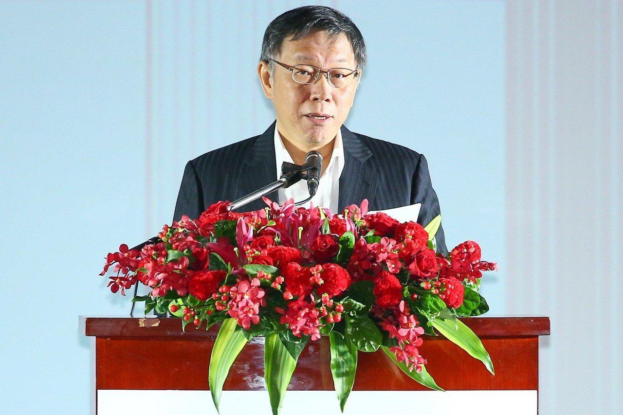 「2018台北上海雙城論壇」在圓山飯店舉行迎賓晚宴,台北市長柯文哲致詞時提到「兩...