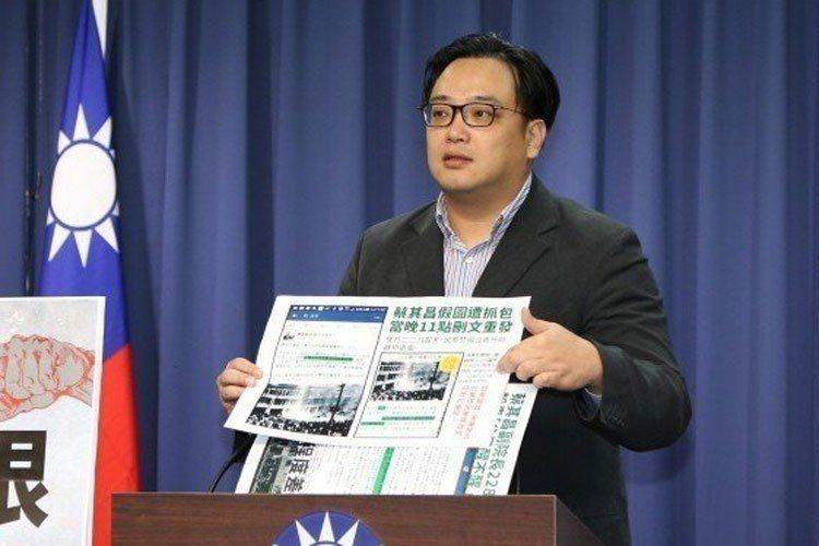 安定力量副執行長毛嘉慶。資料照/國民黨提供