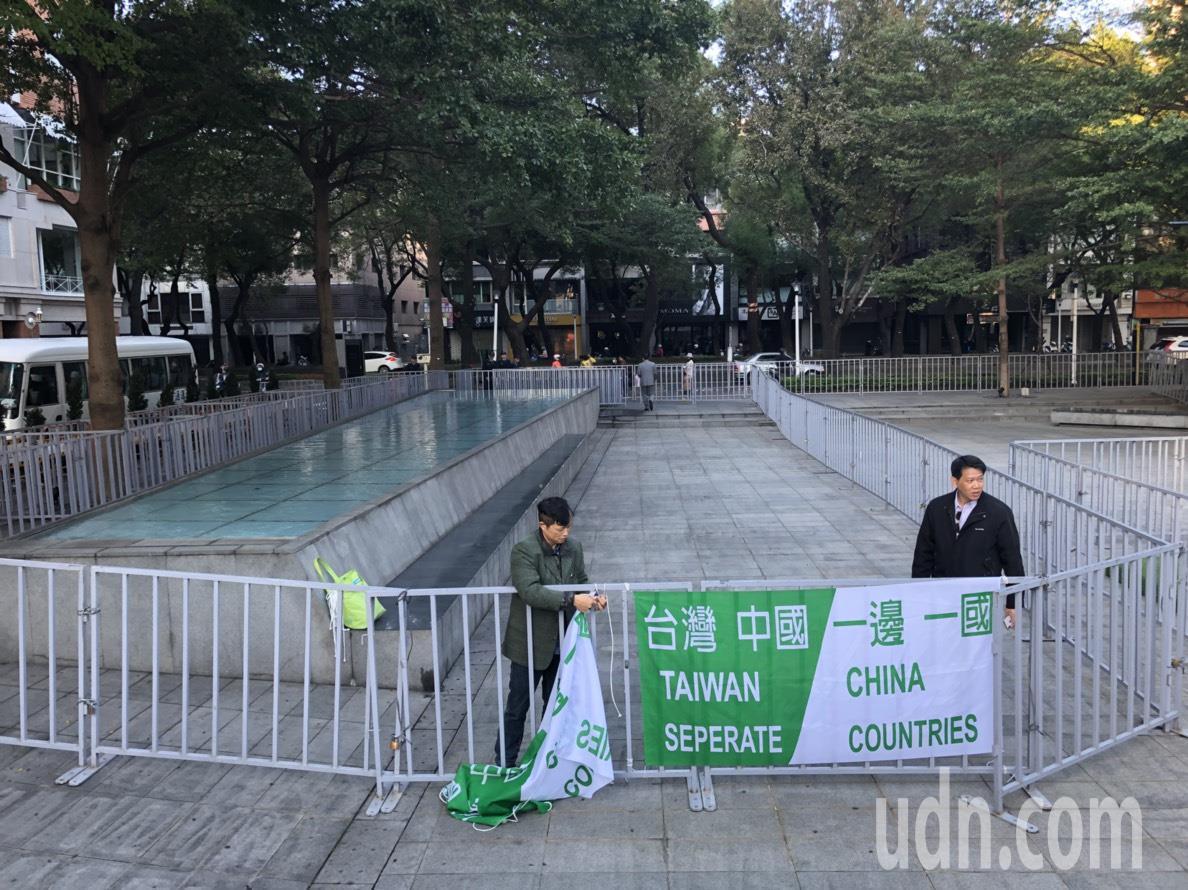 台北、上海雙城論壇今在晶華酒店登場,不過場外已有獨派團體聚集抗議。記者邱瓊玉/攝...