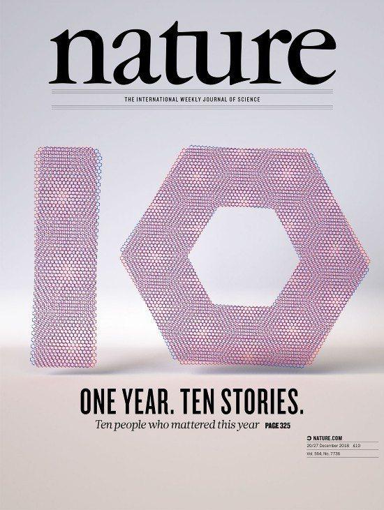 「自然」科學雜誌封面圖片暗示曹原發現的石墨烯「魔角」。(荔枝網)