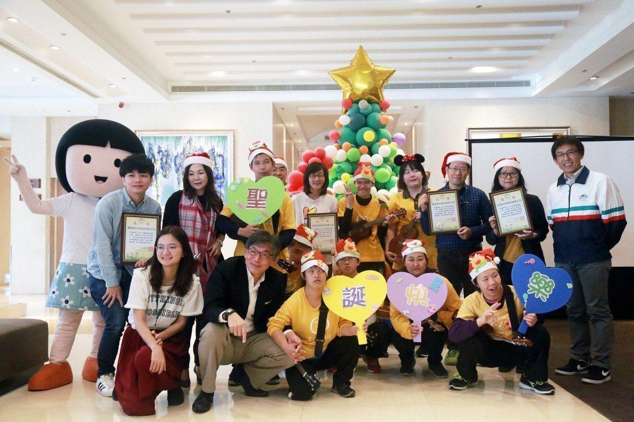 竹科企業與新竹老爺酒店為新竹家扶孩子等多個弱勢團體籌募耶誕禮物,上千名位孩子受惠...