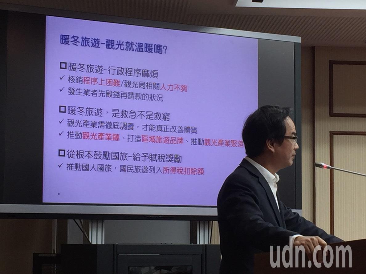 立委李昆澤。記者洪安怡/攝影