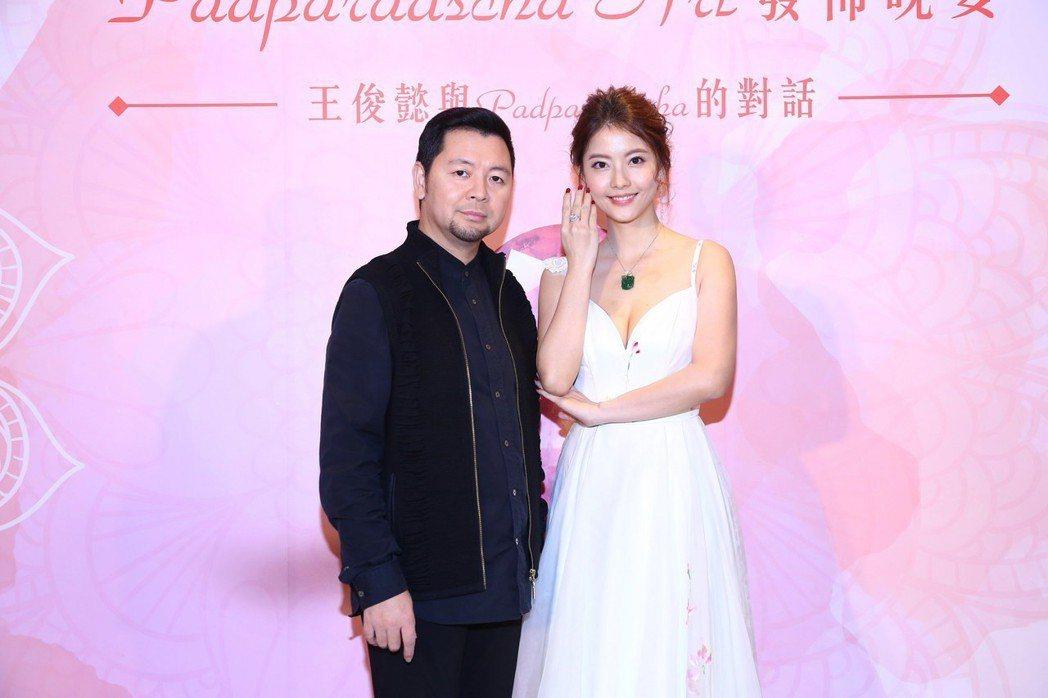 王樂妍與大陸首席珠寶翡翠藝術家王俊懿。圖/典十成金提供