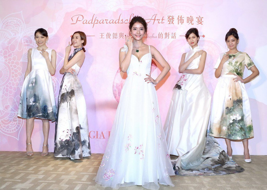 王樂妍配戴價值5千萬珠寶走秀。圖/典十成金提供