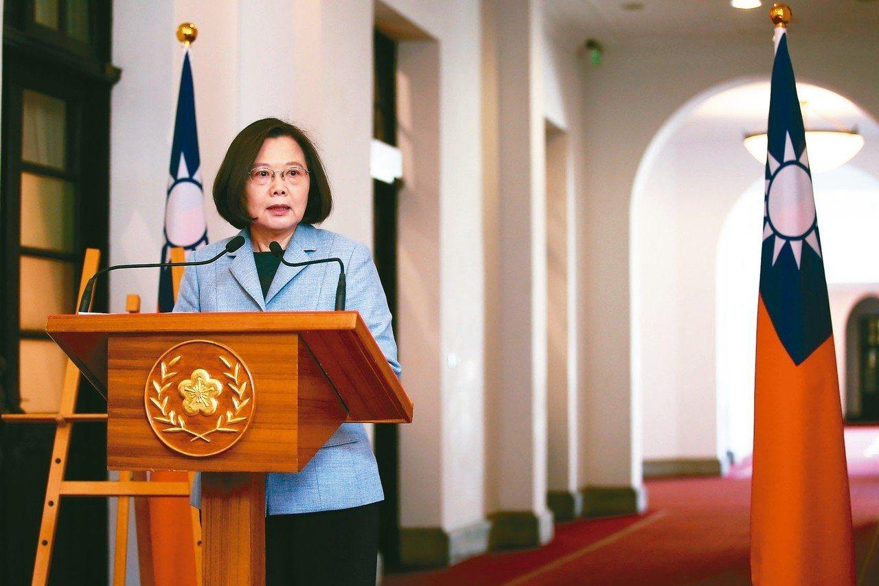 蔡英文總統。圖/聯合報系資料照