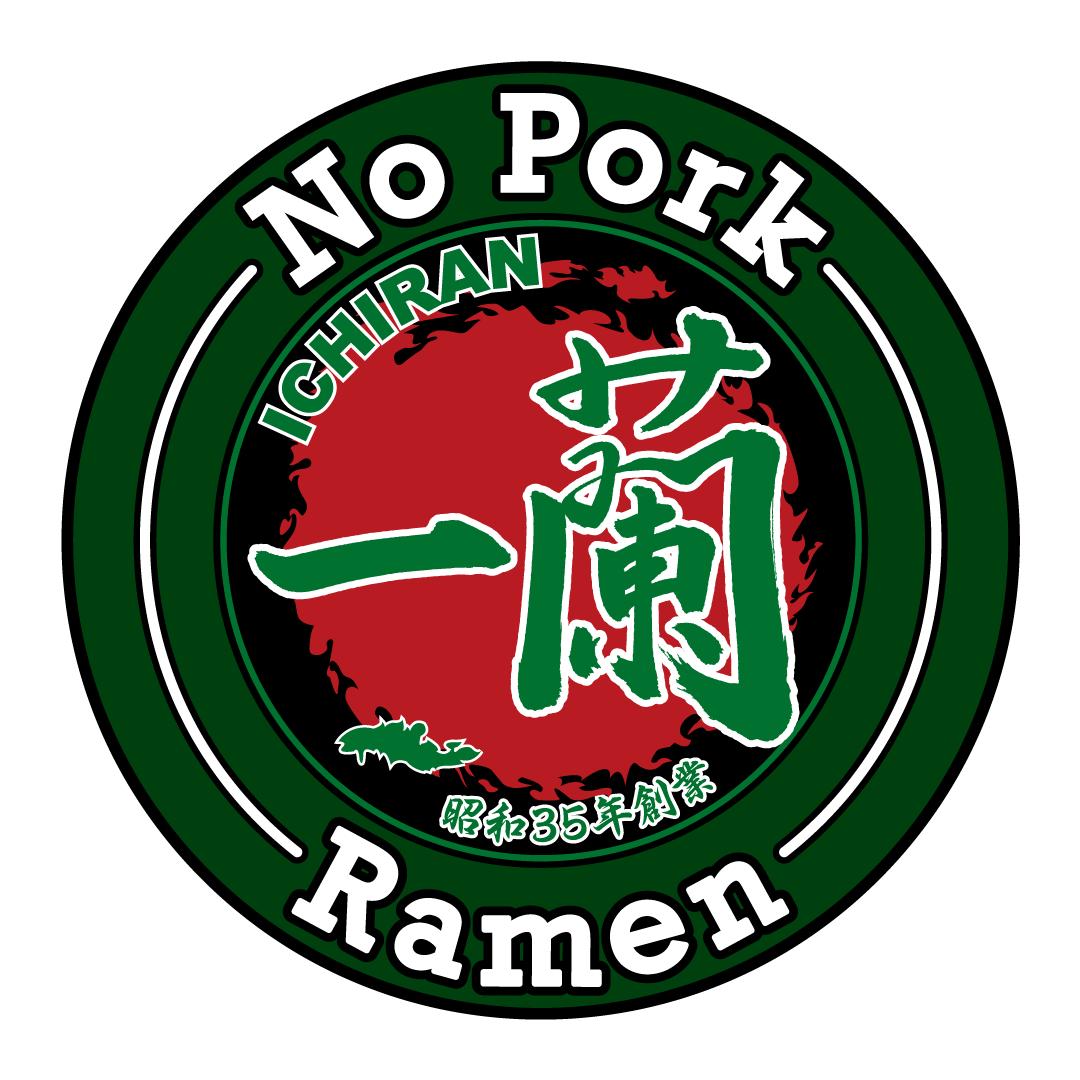 日本連鎖拉麵店一蘭宣布明年推出無豚拉麵。圖/擷自一蘭官方臉書
