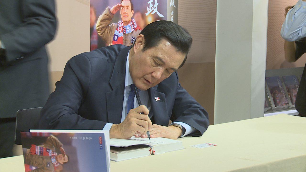 前總統馬英九上午出席《八年執政回憶錄》新書發表記者會。 記者曾吉松/攝影