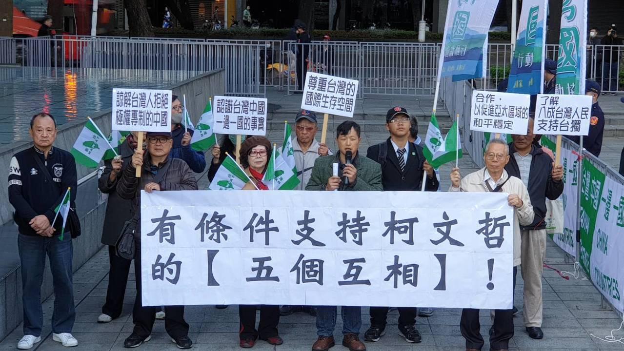 台北、上海雙城論壇今在晶華酒店登場,上午9時開始以前,場外已有獨派、統派團體聚集...
