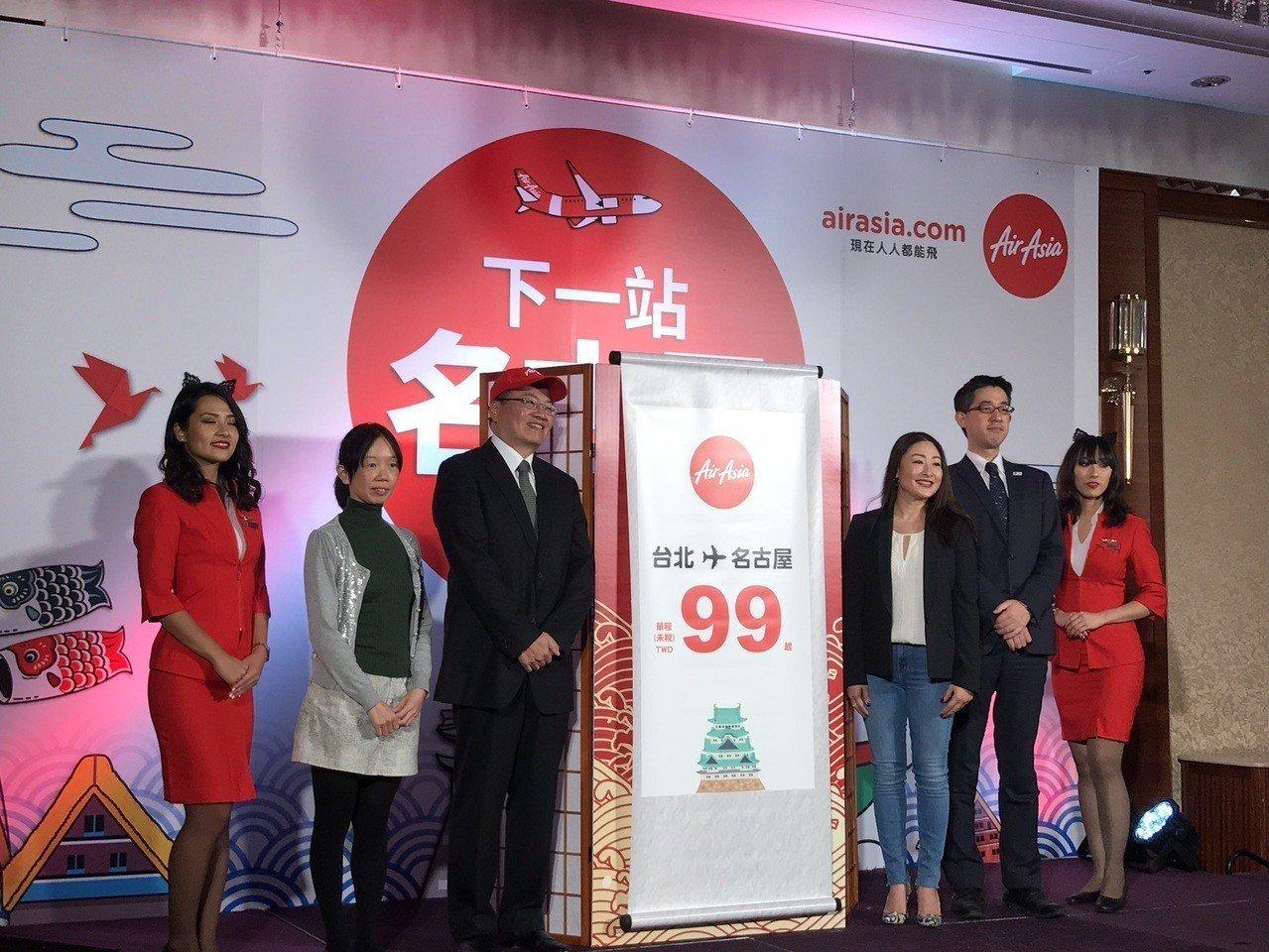 AirAsia推出台北飛名古屋航線,預計明年2月正式開航,並推出首賣優惠價99元...