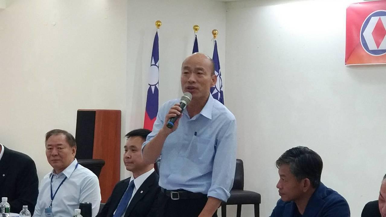 高市長當選人韓國瑜下午與工商建研會座談。記者蔡孟妤/攝影