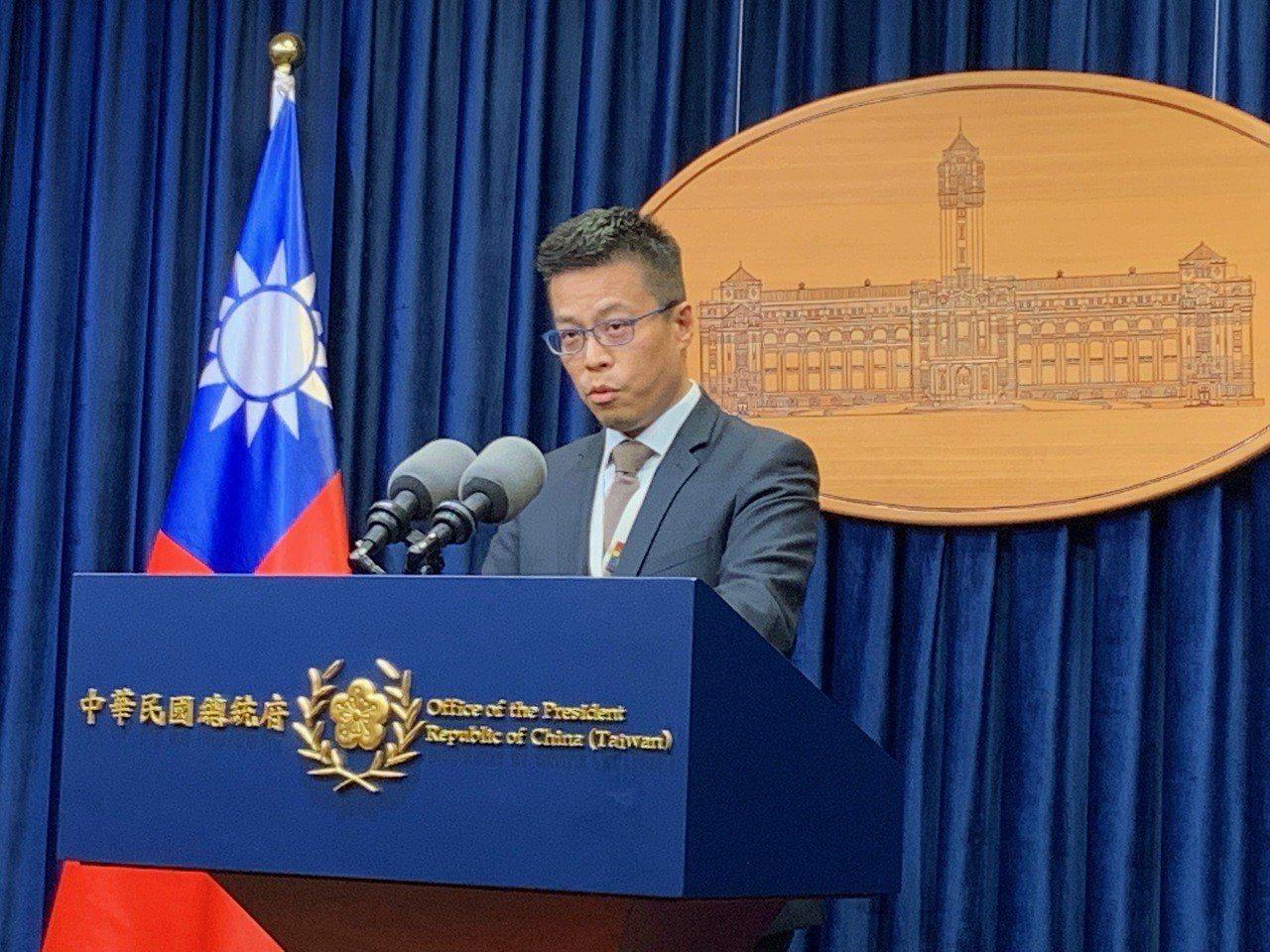 總統府發言人黃重諺。記者林河名/攝影