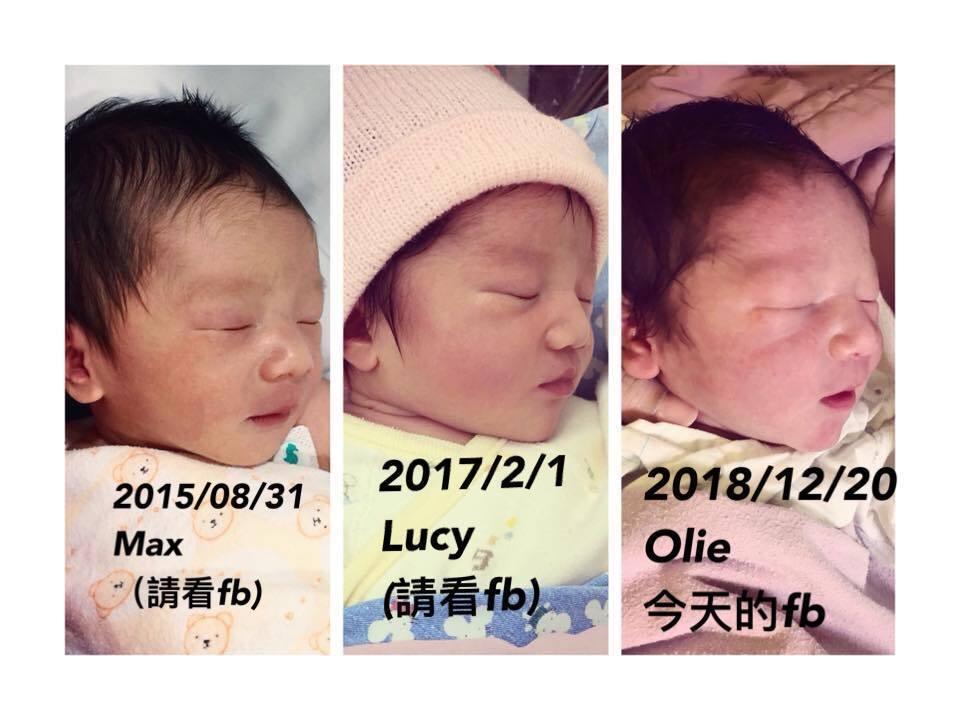 隋棠PO出3個孩子剛出生的照片,左起分別是Max、Lucy、Olie。圖/摘自臉...