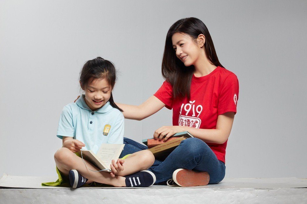 陳妍希做公益。圖/中華基督教救助協會提供