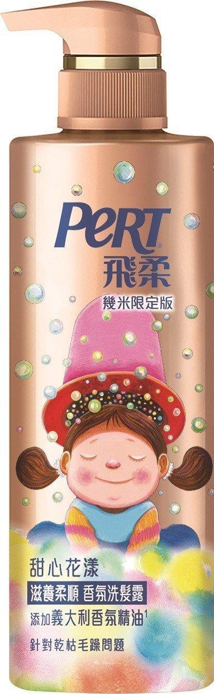 飛柔滋養柔順香氛洗髮露幾米限定版,530ml售價199元。圖/飛柔提供