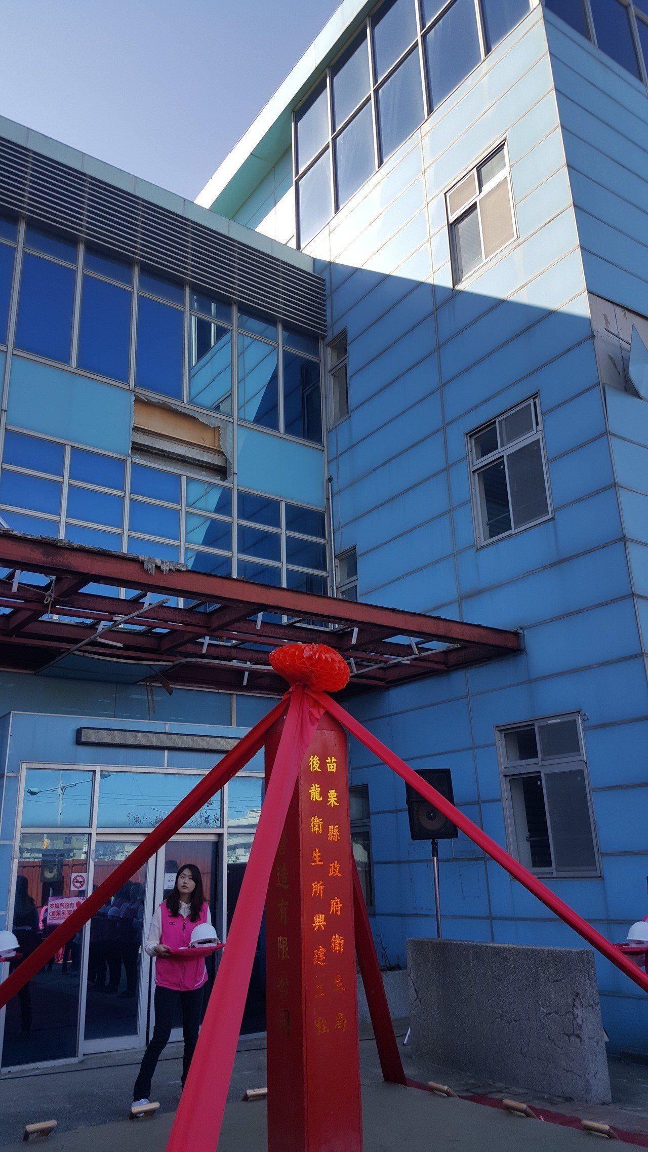 苗栗縣後龍鎮衛生所大樓啟用5年就「報銷」,縣府爭取重建工程,上午在原址動土開工。...