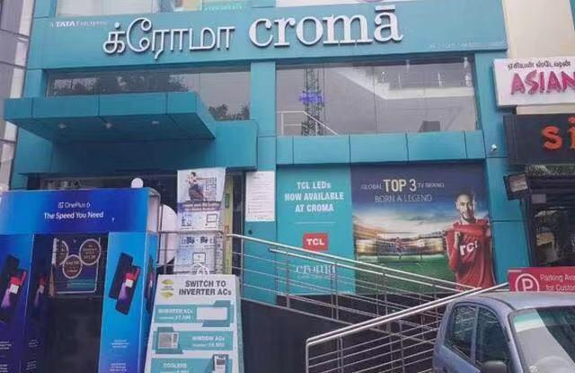 TCL在印度的廣告。第一財經日報