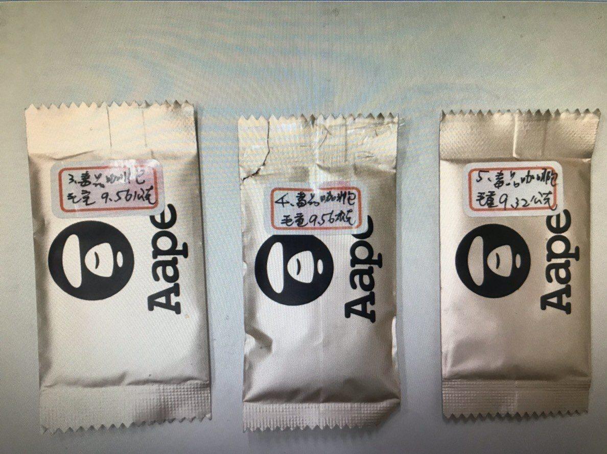 林姓男子涉嫌持有毒品咖啡包,被警方查獲法辦。記者黃宣翰/翻攝