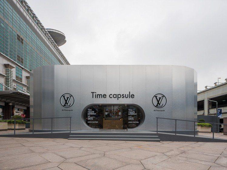 路易威登「時空.錦.囊」在台北101水舞廣場免費展出至108年1月6日。/LV提...