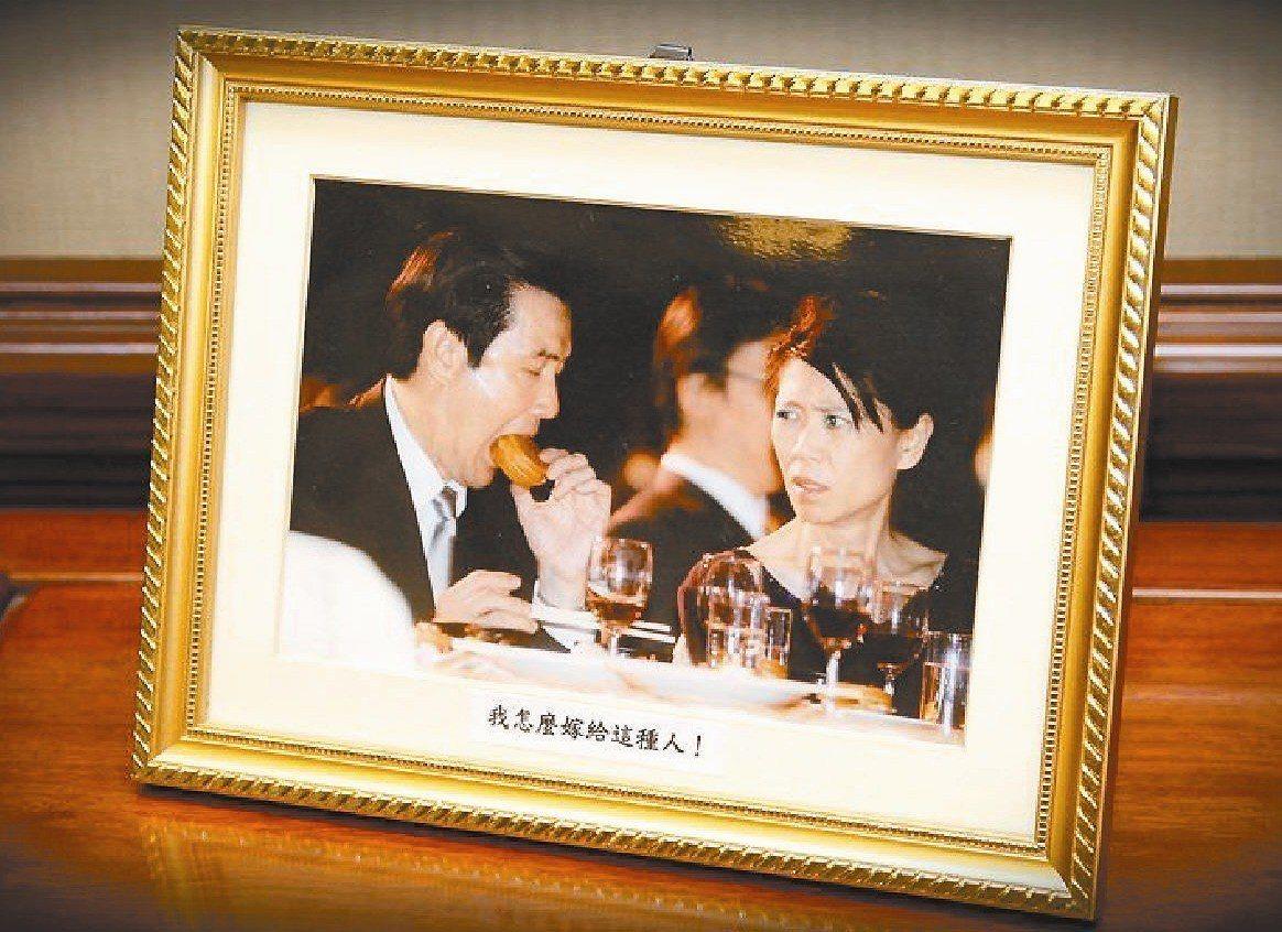 馬英九曾在情人節放閃,在臉書張貼當年忘情吃紅豆餅,而被周美青瞪了一眼的照片,照片...