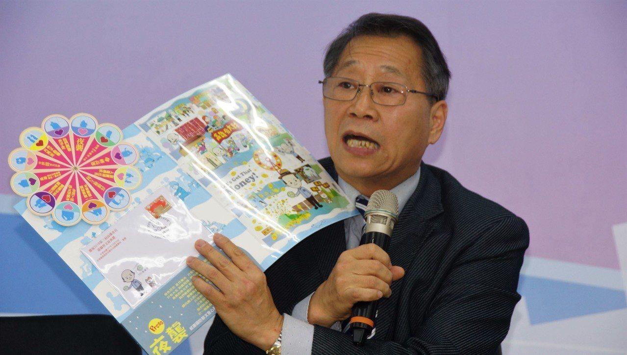 高雄郵局配合高雄市長當選人韓國瑜25日就職,當天將限量發行韓國瑜就職紀念郵票1....