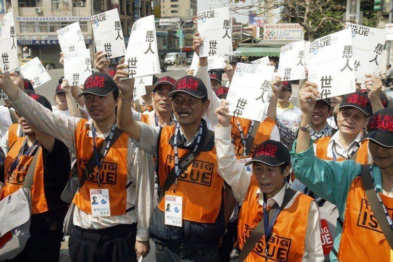 2010年臺灣《大誌》雜誌正式創刊,創刊號為「愚人世代」。 圖/聯合報系資料照
