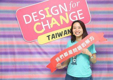 全球孩童創意行動挑戰(Design For Change - DFC)台灣發起人...
