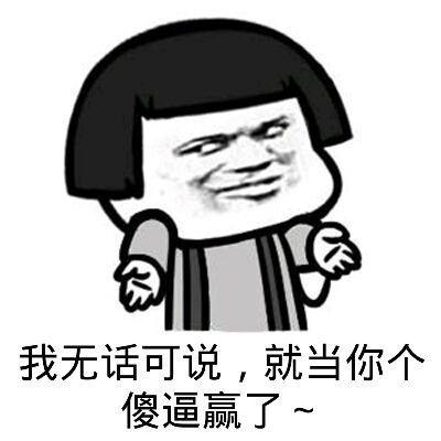 圖片來源/網路