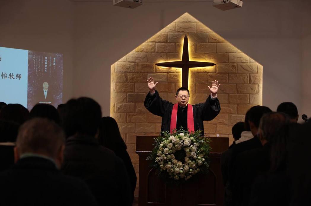 四川成都「秋雨之福」聖約教會的牧師王怡,遭到警方大規模搜捕後,被冠上「煽動顛覆國...