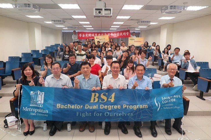 中國科大副校長廖憲文與赴海外交流學生合影。 校方/提供