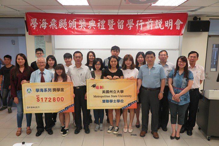 中國科大為赴海外交流學生舉辦行前說明會。 校方/提供