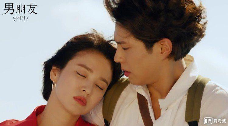 韓劇「男朋友」播出首集,收視不錯。圖/愛奇藝提供