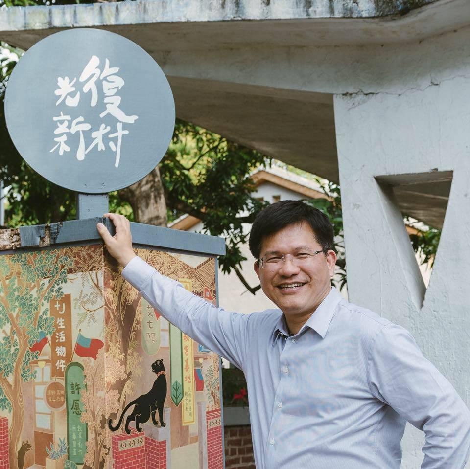 台中市長林佳龍傍晚在臉書宣布,「承擔責任,台灣優先」,他將出任交通部長。圖/取自...
