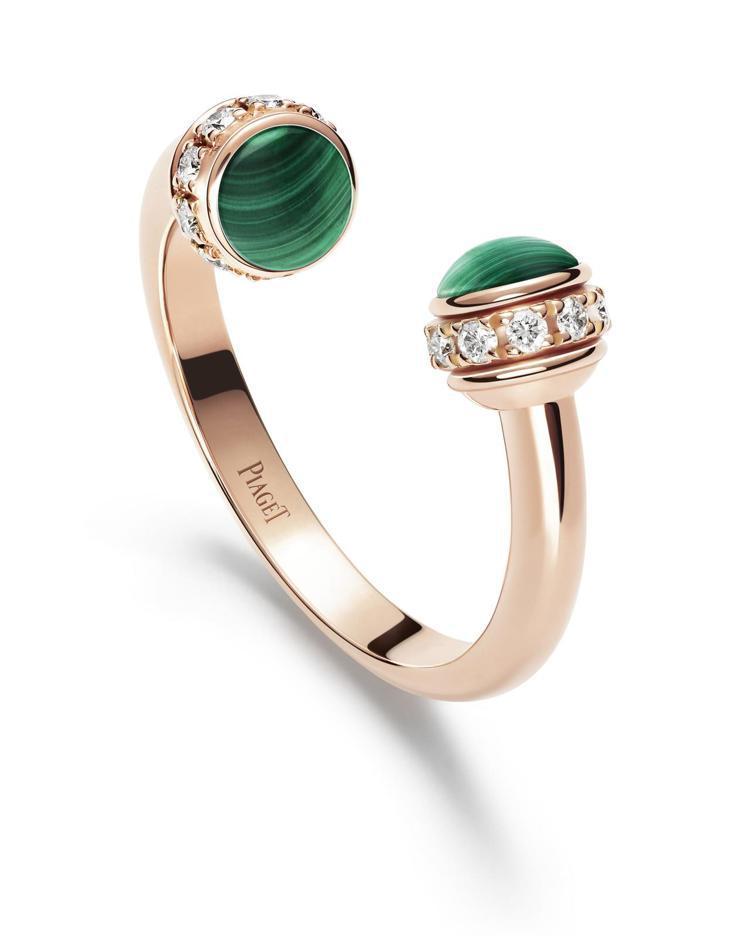 伯爵Possession 系列指環,18K玫瑰金鑲嵌孔雀石與20顆圓形美鑽,90...