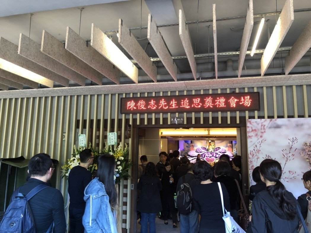 「美麗少年」導演陳俊志21日舉辦告別式,現場氣氛溫馨感人。記者陳建嘉/攝影