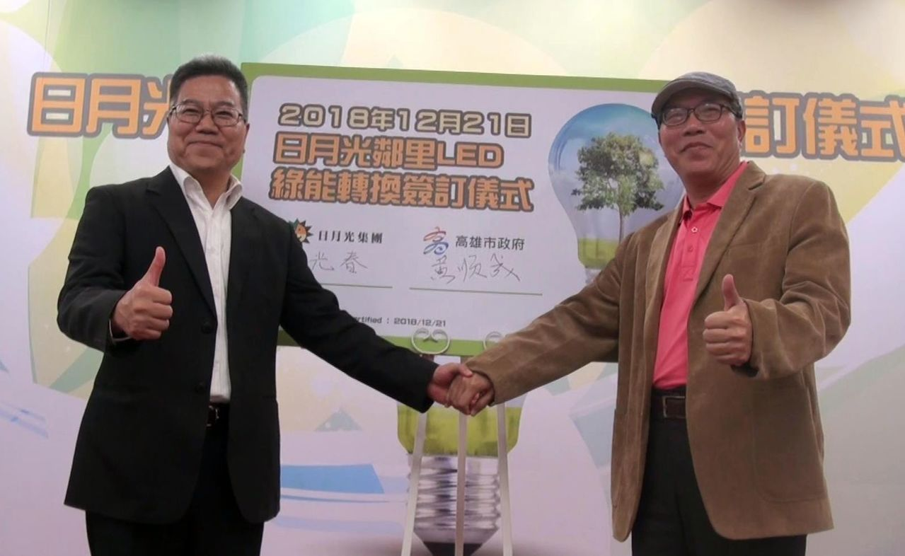 日月光高雄廠資深副總周光春(左)表示,日月光今年度省電7千多萬元,為數可觀。記者...