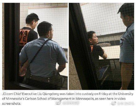 劉強東被捕手銬照。 圖/取自微博