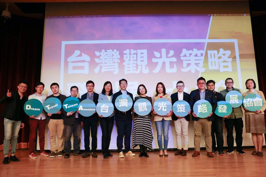 台灣觀光策略發展協會(DTTA)大會合照 台灣觀光策略發展協會/提供