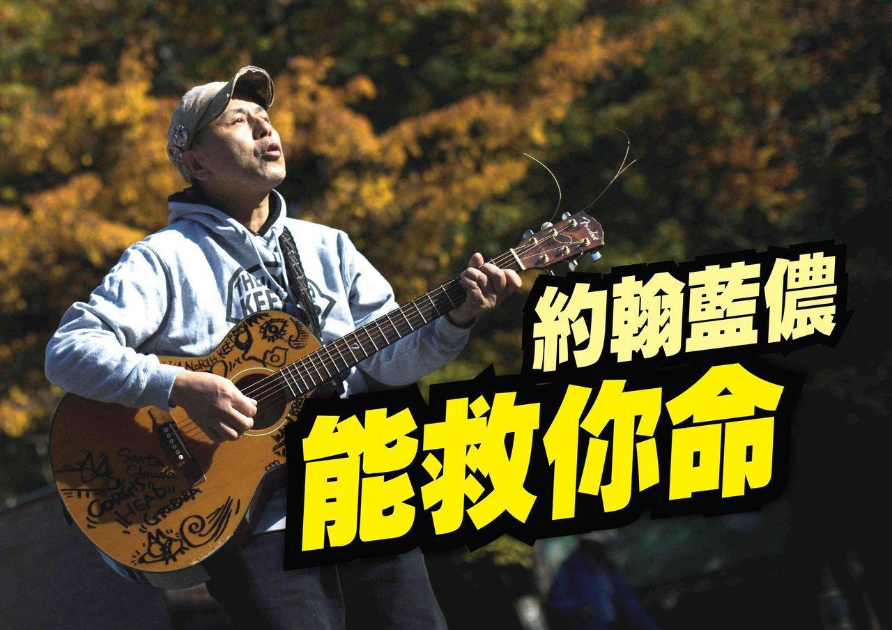森林守門人渡邊抱著吉他,站在森林的入口處。(法新社)