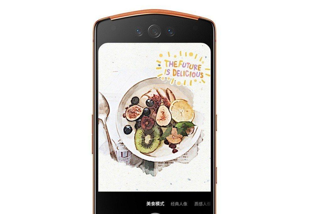 美圖V7提供特殊手繪美食特效